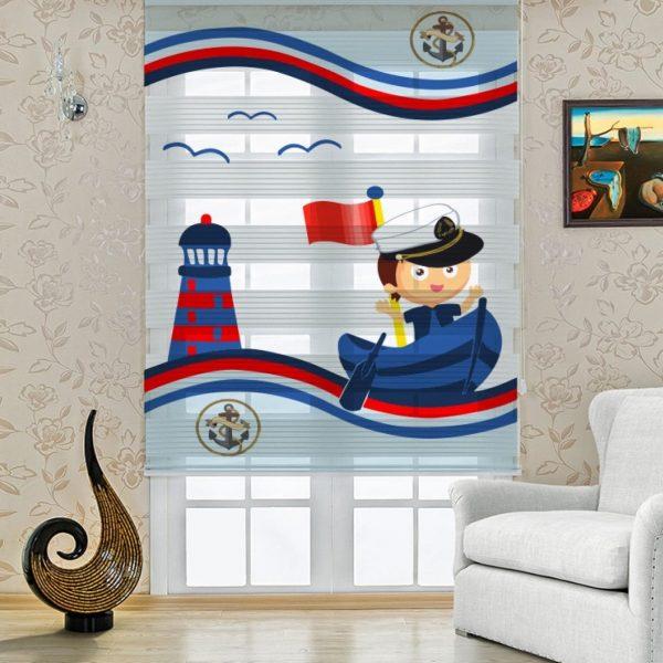 Denizci Baskılı Çocuk Odası Zebra Perde