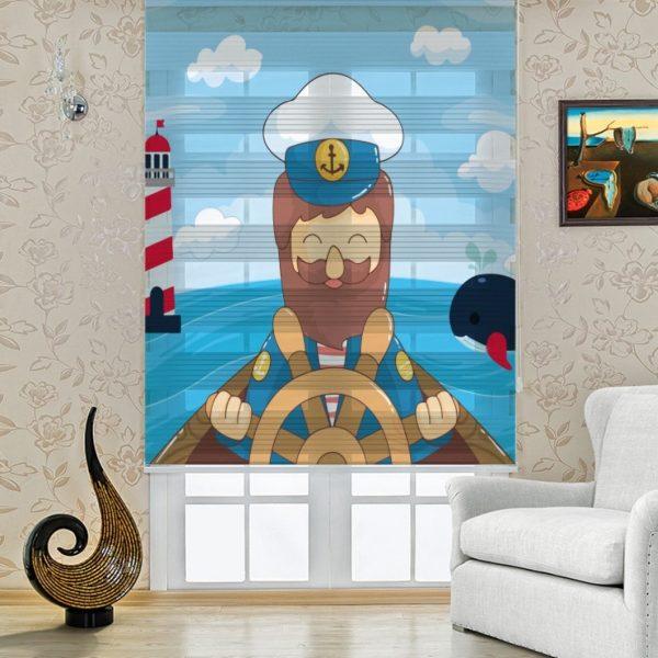 Dümendeki Denizci Baskılı Çocuk Odası Zebra Perde | UPD