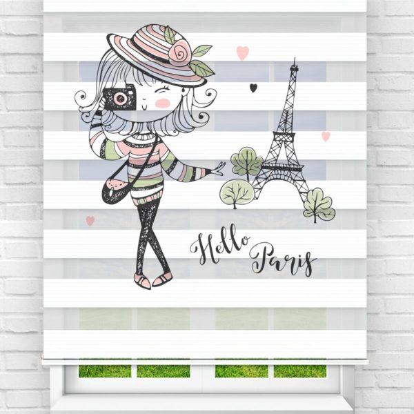 Hello Paris Çocuk Odası Stor Zebra Perde